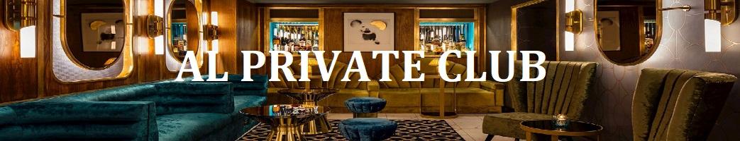 AL Private Club